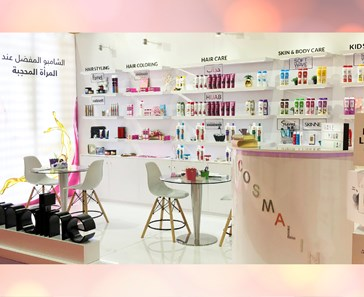 COSMALINE EXHIBITS AT BEAUTYWORLD SAUDI ARABIA