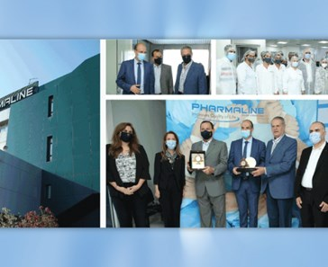 LEBANESE MINISTERS OF HEALTH & INDUSTRY TOUR PHARMALINE PLANT